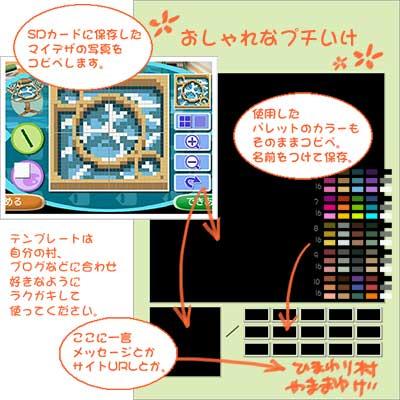 ファイル damerin_01-2.jpg