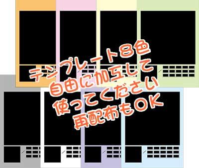 ファイル damerin_01.jpg