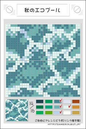 ファイル etc_06-13.jpg