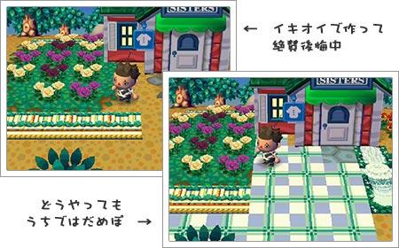ファイル etc_07.jpg
