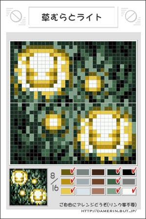 ファイル etc_08.jpg
