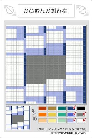 ファイル etc_09-2.jpg