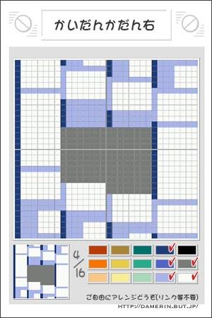 ファイル etc_09-3.jpg