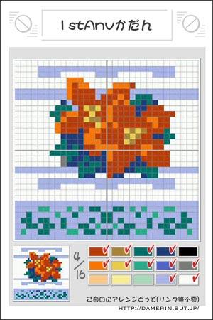 ファイル etc_09-4.jpg