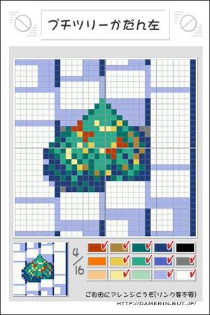 ファイル etc_09-5.jpg