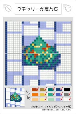 ファイル etc_09-6.jpg