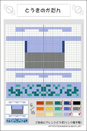 ファイル etc_09.jpg