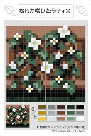 ファイル lattice_01-4.jpg