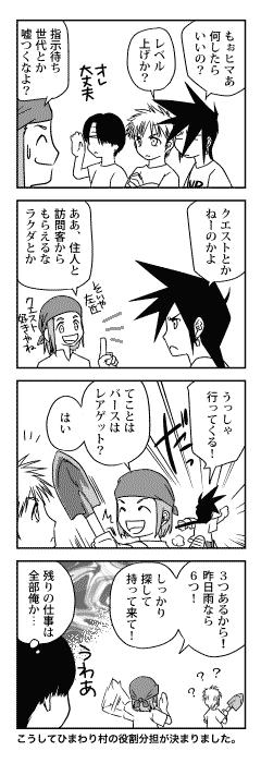 ファイル losmori_03a.png