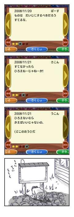 ファイル losmori_04a.jpg