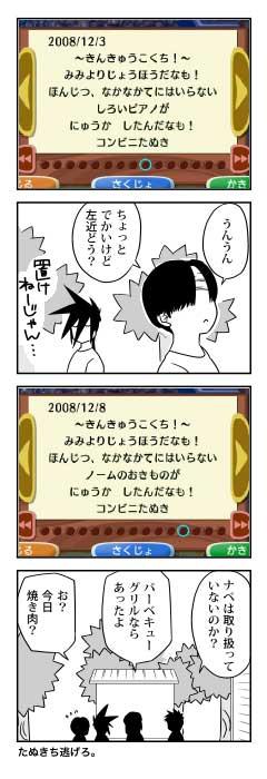 ファイル losmori_06-2.jpg