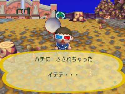 ファイル losmori_08a-2.jpg