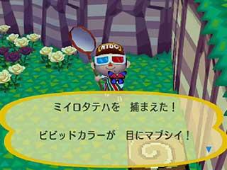 ファイル morilog_04.jpg