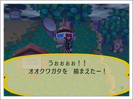 ファイル morilog_06-10.jpg
