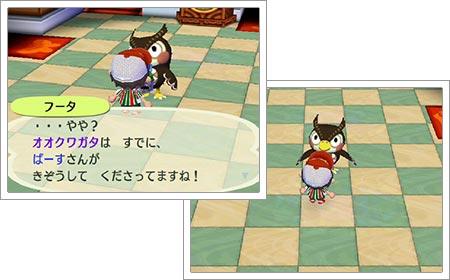 ファイル morilog_06-11.jpg