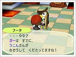 ファイル morilog_06-4.jpg