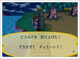 ファイル morilog_06-5.jpg