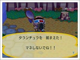 ファイル morilog_06.jpg