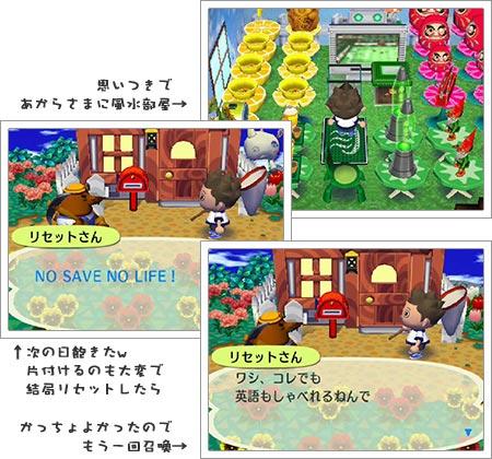 ファイル morilog_08-11.jpg