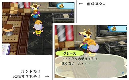ファイル morilog_08-14.jpg