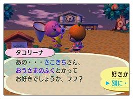 ファイル morilog_09-14.jpg
