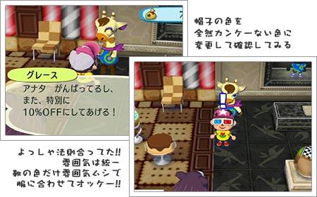 ファイル morilog_09-5.jpg