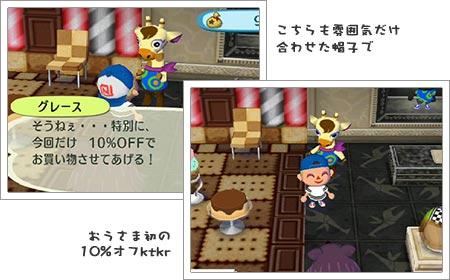 ファイル morilog_09-6.jpg