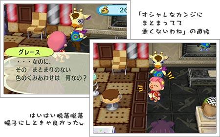 ファイル morilog_09-7.jpg