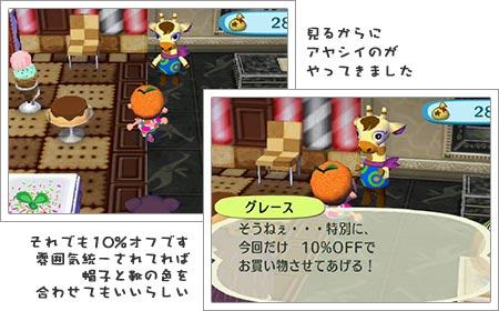 ファイル morilog_09-8.jpg