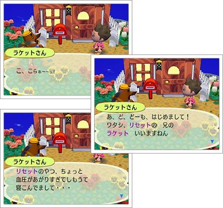 ファイル morilog_10-11.jpg