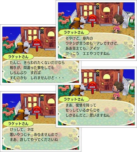 ファイル morilog_10-12.jpg