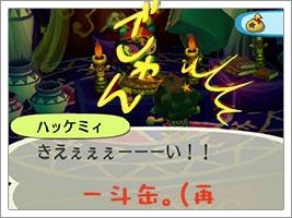 ファイル morilog_10-14.jpg