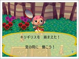 ファイル morilog_10.jpg