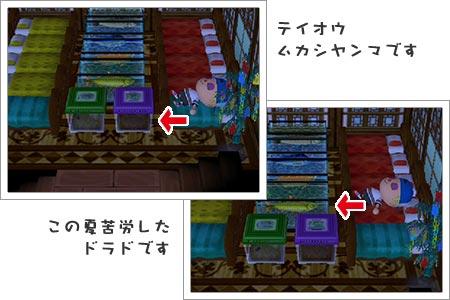 ファイル morilog_12-2.jpg
