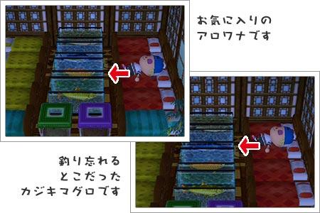 ファイル morilog_12-3.jpg