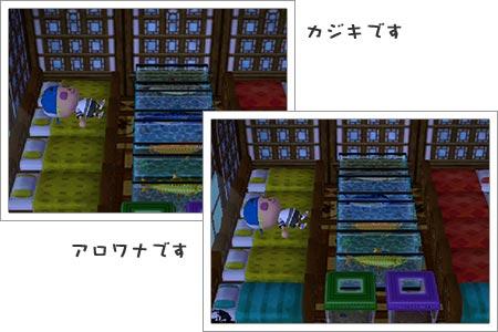 ファイル morilog_12-5.jpg