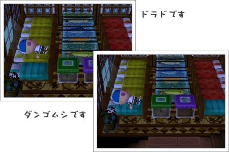 ファイル morilog_12-6.jpg