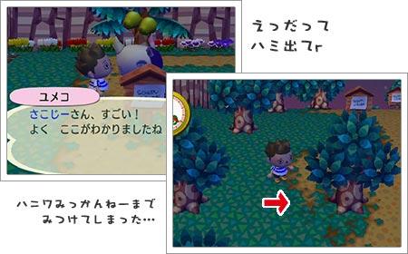 ファイル morilog_12-8.jpg