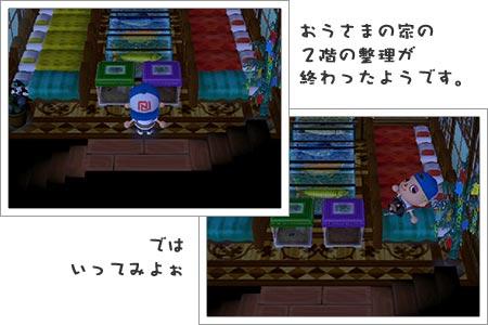 ファイル morilog_12.jpg