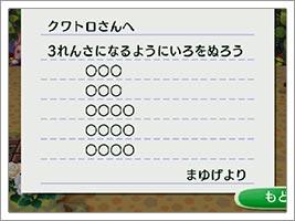 ファイル morilog_14-12.jpg
