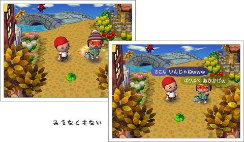 ファイル morilog_14-17.jpg