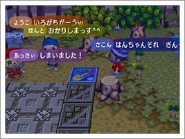 ファイル morilog_14-5.jpg