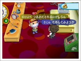 ファイル morilog_15-10.jpg