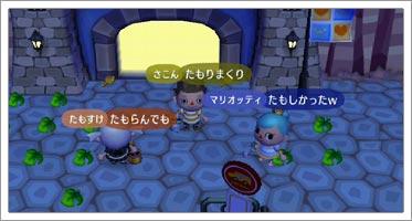 ファイル morilog_17-2.jpg