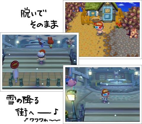 ファイル morilog_18-11.jpg