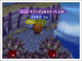 ファイル morilog_20-6.jpg