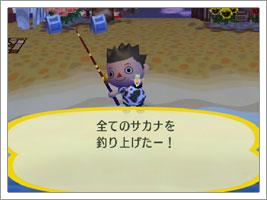ファイル morilog_20-9.jpg