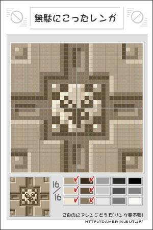 ファイル stonep_05-2.jpg