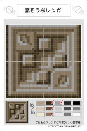 ファイル stonep_05-4.jpg