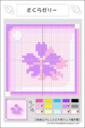ファイル stonep_06-2.jpg